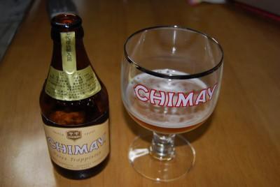 Chimaysiro