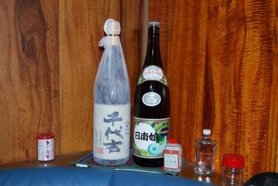 Chiyokichi