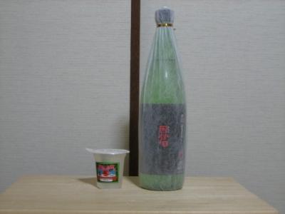 Itadakimono