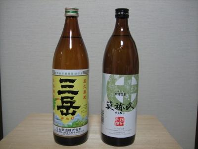 Mitake_1